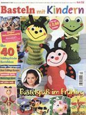 Sonnenfreunde Sonderheft Magazine Jung Und Frei Serbagunamarine